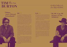 피플인사이드 _팀 버튼(Tim Burton) - 그래픽 디자인 · 브랜딩/편집, 그래픽 디자인, 브랜딩/편집, 브랜딩/편집 Print Design, Web Design, Photo Images, Magazine Layout Design, Typography Layout, Indesign Templates, Portfolio Layout, Retro Illustration, Print Layout