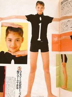 hinano yoshikawa Materialistic, Japanese Fashion, Cute Girls, Kawaii, Magazine, Actresses, Actors, Models, Female Actresses