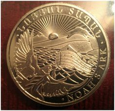 """The Armenian """"Noah's Ark"""" Silver Bullion Coin... A recent arrival on the """"National Bullion Coin"""" scene. The face value of the 1ozt version of this coin is 500 Dram."""
