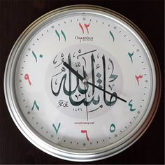 OSMANLICA SAAT-MAŞALLAH : : www.e-sueda.com