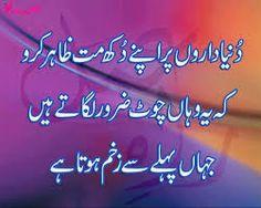 180 Best Urdu Quotes Images Urdu Quotes Urdu Poetry Poetry Quotes
