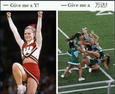 Chinese Cheerleading - 9GAG