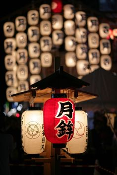 Lanterns at Gion Festival, Kyoto, Japan: photo by mptfk