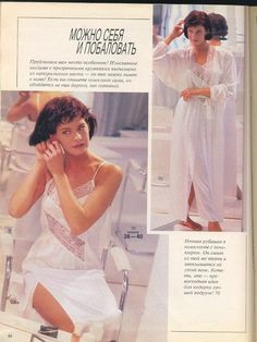 Sewing Lingerie, White Dress, Formal Dresses, Fashion, Nightwear, Dresses For Formal, Moda, Formal Gowns, Fashion Styles