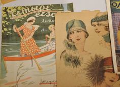 1920s illustrations