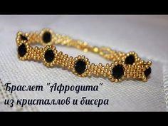 Tutorial beaded bracelet easy egyptian style Как сплести браслет из бисера в египетском стиле - YouTube