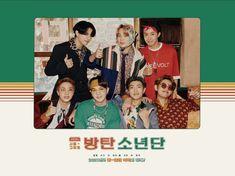 Jungkook V, Taehyung, Bts Season Greeting, Jokes Videos, I Go Crazy, Korean Bands, I Love Bts, Bulletproof Boy Scouts, Album Bts