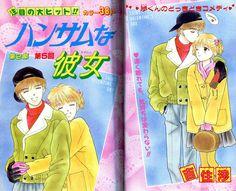 Yoshizumi Wataru, Handsome na Kanojo series 2 chapter 5, Feb 91
