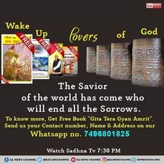 the Messiah who will provide complete Salvation, who will end all the Sorrows, who will bring peace to the world, has come. Kabir Quotes, World No Tobacco Day, Gita Quotes, Allah Love, Spirituality Books, Happy New Year 2019, Friday Feeling, Popular Books, Holy Quran