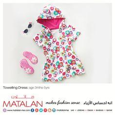 Towelling Dress: age 3mths-5yrs   http://www.matalan-me.com   #Matalanme #Towelling #Dress #Kids #Girls #Trend #GoodQuality #GreatPrice #MakesFashionSense #AlBarakaMall #ArabianCentre #DalmaMall #LamcyPlaza #MushrifMall #CenturyMall #MirdifCityCentre #SaharaCentre #GalleriaMall #Gulfmallqatar #ALGhurairCentre #KhalidiyahMall #BahrainCityCentre #RAKMall #WafiMall #AlFoahMall #Omanavenuesmall #MeccaMall