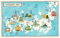"Tomoka Murakami - Imaginary Map: Isin Nisio's ""Katanagatari"" Journey"