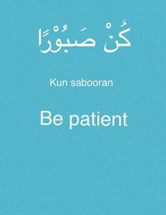 Learn easy Arabic #learnarabiclanguage #learnarabicalphabet