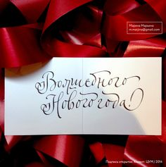 Event calligraphy on Behance