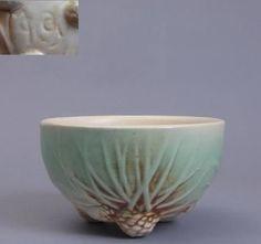 Image Detail for - McCoy Pottery Pine Cone Planter Flower Pot Vase Bowl Shabby Chic Inv ...