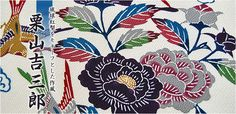 Bangata textile