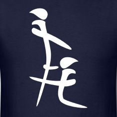 Chinese blowjob symbol - funny t-shirt is one of our many funny t-shirts for guys, with funny t-shirt sayings and quotes. Unique humorous designs printed on your cool t-shirt using HD quality. Buy your fun shirt now.