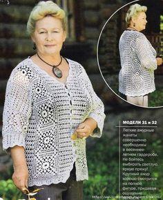 patterns Patrones Crochet: Revista Recopilaciones Tejer en Tallas Grandes