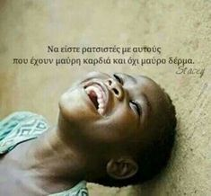 Greek Quotes, Sad Quotes, Great Words, Wise Words, Life Journey Quotes, Work Hard In Silence, Unique Quotes, Special Quotes, Anti Racism