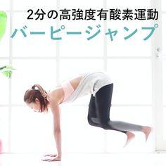 「お尻」の記事一覧   MY BODY MAKE(マイボディメイク) Fitness Diet, Health Fitness, Butt Workout, Exercise, Motivation, Sports, How To Make, Ejercicio, Hs Sports