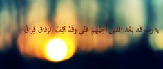 I Miss My Dad, Dads, Arabic Calligraphy, Miss My Dad, Fathers, Arabic Calligraphy Art