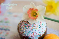С праздником светлой Пасхи! | Калейдоскоп идей