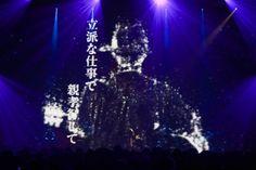 amazarashi メッセージボトル Concert, Music, Amazon, Bands, Musik, Amazon Warriors, Riding Habit, Concerts, Muziek