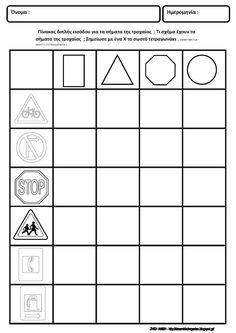 recycling worksheets - math for kindergarten Shapes Worksheet Kindergarten, Kindergarten Science, Math Coloring Worksheets, Preschool Worksheets, Sorting Activities, Handwriting Practice Worksheets, Christmas Worksheets, Free Printable Worksheets, Free Printables