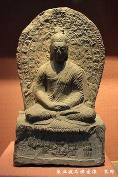 朱业微石佛坐像 北魏太平真君五年的朱業微石佛坐像