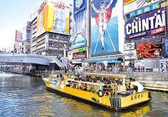 Calendar : Osaka Amazing Pass 2016
