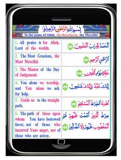 QuranPDA Reading Al Quran, Allah Names, Lord