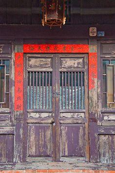 I have to get myself to Lukang, Taiwan.