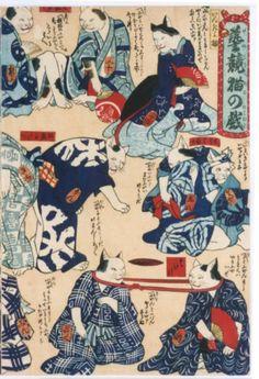 Pattern Recognition - Utagawa Kuniyoshi (1797-1861)