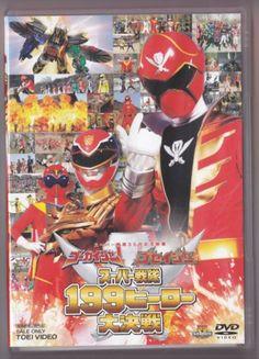 Gokaiger-Goseiger-Super-Sentai-199-Hero-Great-Battle-Japan-Import-R2-Tokusatsu
