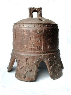 A cast iron temple bell- Tongzhi mark