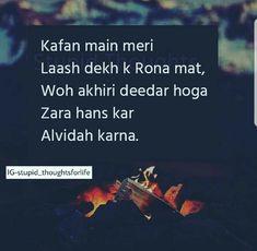 Kyun ki O lash Hy janaab. Hurt Quotes, Sad Love Quotes, Girly Quotes, Life Quotes, Deep Words, True Words, Typed Quotes, Broken Quotes, Truth Of Life