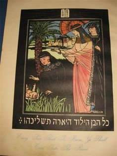 Hagadah Chazan Sofer ca 1928
