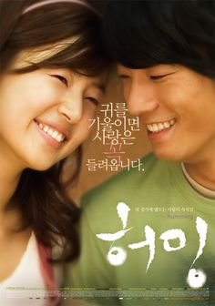 "Humming Korean Movie 2008►This is a romantic fantasy movie that has been known to make tears shed. ""Jun-Seo... and Mi-Yeon... have been dating for a long time. Jun-Seo... volunteers to do research work in Antartica. One day, Mi-Yeon visits him, but he runs away only to find out that she had been injured in a car accident the day before. Did she really come to meet him after falling into a coma? Jun-Seo realizes her love and preciousness by retracing her steps."""
