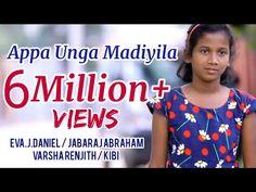 Holy Gospel Music - YouTube Tamil Christian, Gospel Music, Lyrics, Album, Youtube, Song Lyrics, Youtubers, Youtube Movies, Music Lyrics
