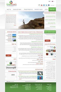עיצוב אתרים  http://www.grafficted.com