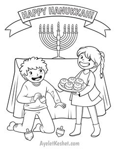 Free printable Hanukkah coloring pages for kids. Instant download. #Hanukkah #Hanukkahprintables #coloringpages #coloring #Ayelet_Keshet