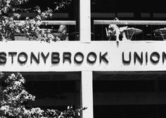 Stony Brook Union opens in 1970 (credit: University Archives, Stony Brook University).