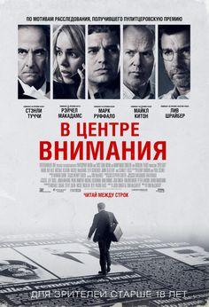 Самые ожидаемые фильмы февраля 2016 « FotoRelax