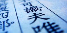 http://best5.it/post/scrittura-cinese-origini-dei-caratteri-cinesi/