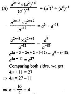 Trigonometric Functions, Teaching Geometry, Math Charts, Maths Solutions, Math Vocabulary, Class 8, Thing 1, Science Student, Math Teacher
