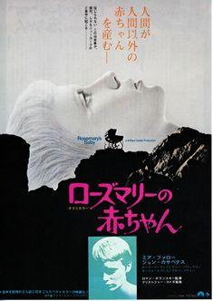 Rosemary's Baby(1968)  ローズマリーの赤ちゃん
