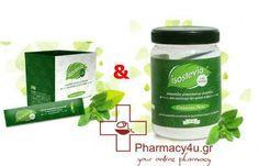 Μεγάλος διαγωνισμός από το pharmacy4u, 3 τυχεροί νικητές θα κερδίσουν από 1 Isostevia Στέβια Συσκευασία 50 sticks   1 Isostevia Στέβια με ερυθριτόλη