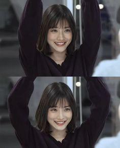 Pin by Cary Chan on Satomi Ishihara in 2019 Asian Cute, Cute Korean, Internet Girl, Beautiful Japanese Girl, Aesthetic People, Asian Hair, Kawaii Girl, Ulzzang Girl, Bob Hairstyles