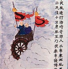 """Antico dipinto Cinese - Il testo Mandarino dice """" Queste due persone vogliono fare un viaggio, con un carro verso verso il 'vento dell'ovest'. Dopo 1000 miglia incontrano il 'vento dell'est' e poi decidono di ritornare."""""""