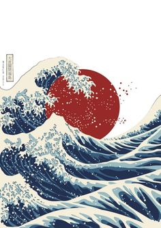 "The Great Wave Off Fukushima From: Kadir Asani Inspired by ""The Great Wave Off Kanagawa"" from the Japanese Artist Hokusai.Title: The Great Wave Off Fukushima From: Kadir Asani Inspired by ""The Great Wave Off Kanagawa"" from the Japanese Artist Hokusai. Japanese Waves, Japanese Prints, Japanese Design, Japanese Patterns, Japanese Style, Japon Illustration, Japanese Illustration, Retro Illustration, Waves Wallpaper"