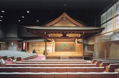 Kyoto Visitor's Guide-Japanese Noh Theatre